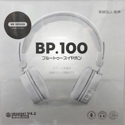Audífonos Wireless BP